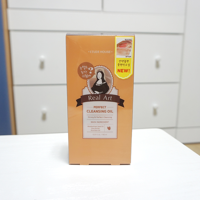 Etude House Real Art Cleansing Oil Perfect Review