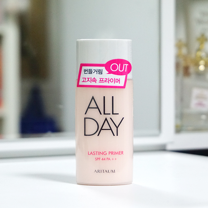 ARITAUM All Day Lasting Primer REVIEW