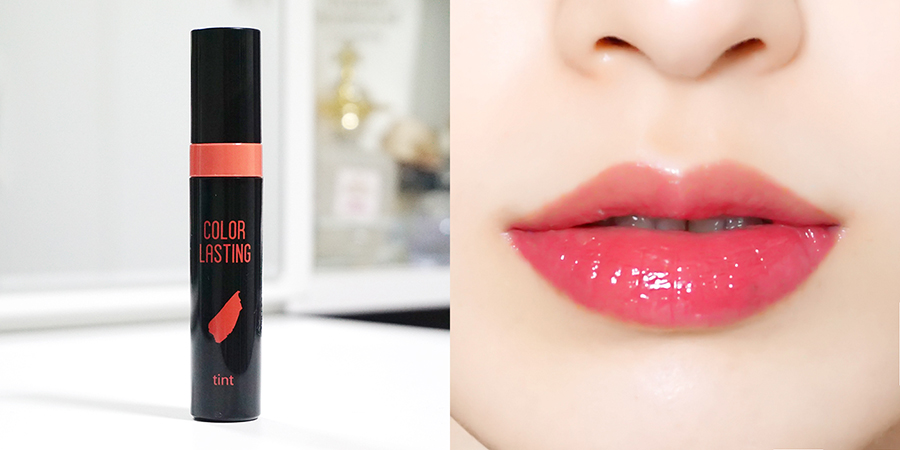 ARITAUM Color Lasting Tint REVIEW