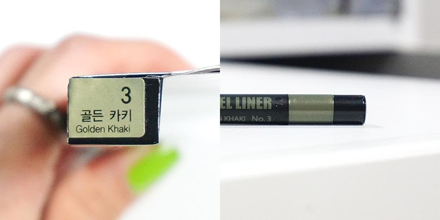CLIO Gelpresso Waterproof Pencil Gel Liner REVIEW