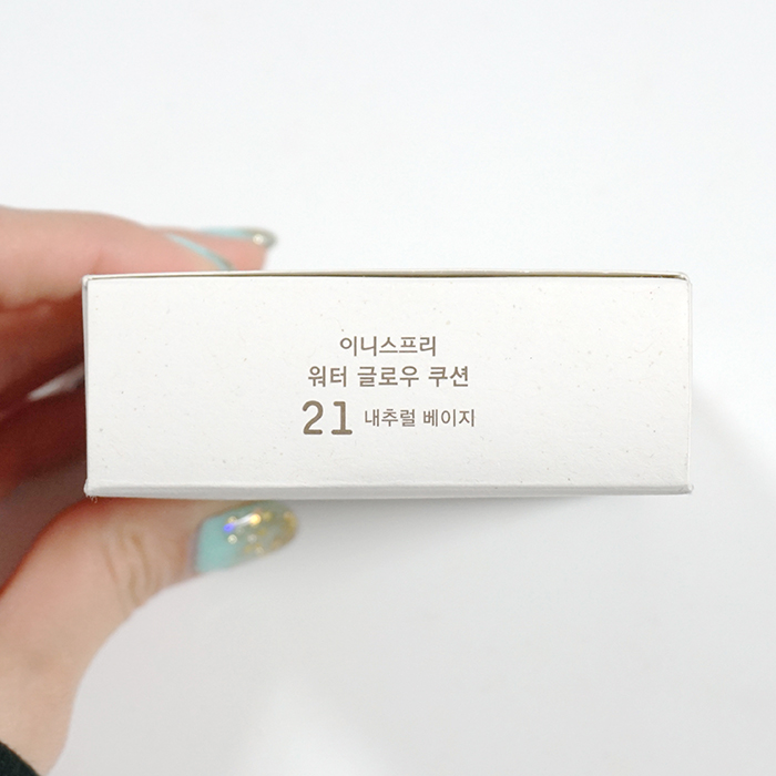 Innisfree Water Glow Cushion SPF50+ PA+++ REVIEW