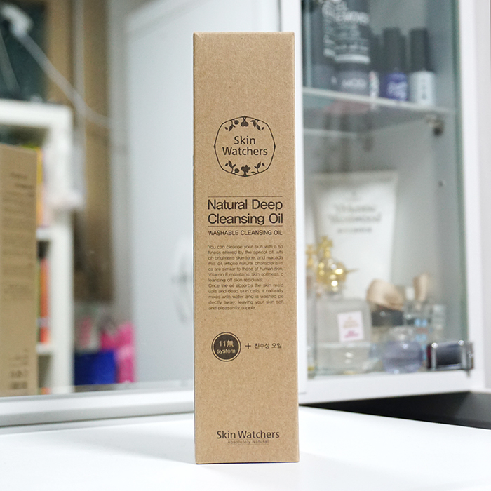 Skin Watchers Natural Deep Cleansing Oil REVIEW