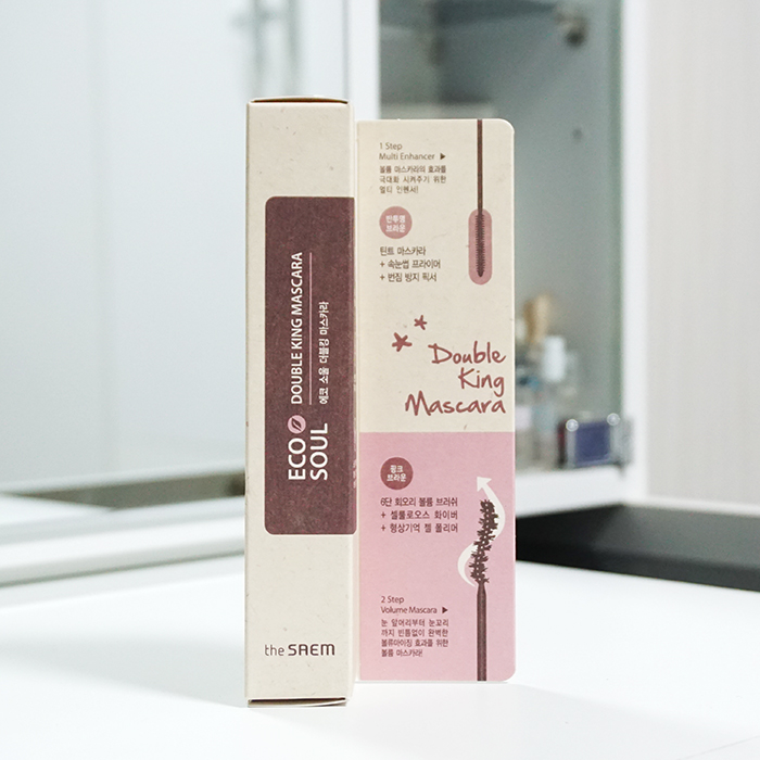 the SAEM Eco Soul Double King Mascara REVIEW