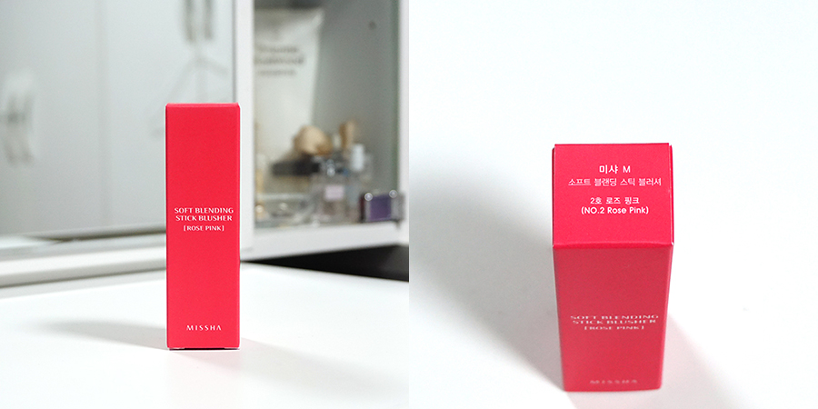 Missha M Soft Blending Stick Blusher review