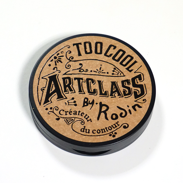 Too Cool For School Art Class By Rodin review