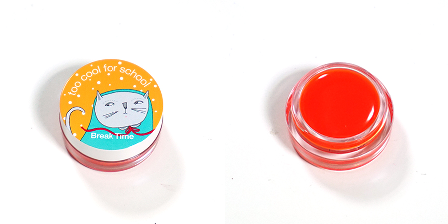 Too Cool For School Artify Break Time Lip Tint Balm review