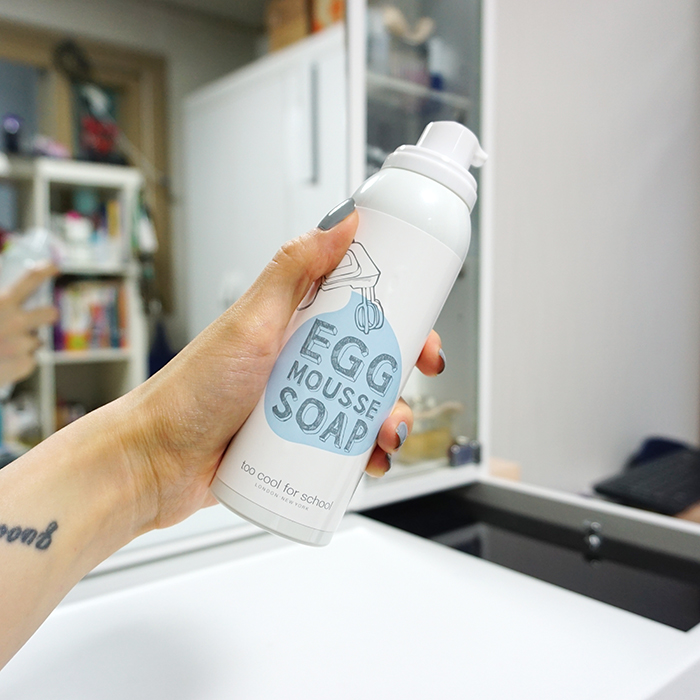 Too Cool For School Egg Mousse Soap review