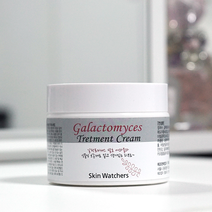 Skin Watchers Galactomyces Treatment Cream review