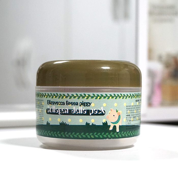 Elizavecca Green Piggy Collagen Jella Pack review