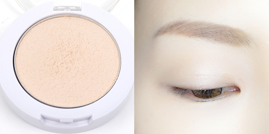 NATURE REPUBLIC By Flower Eyeshadow review