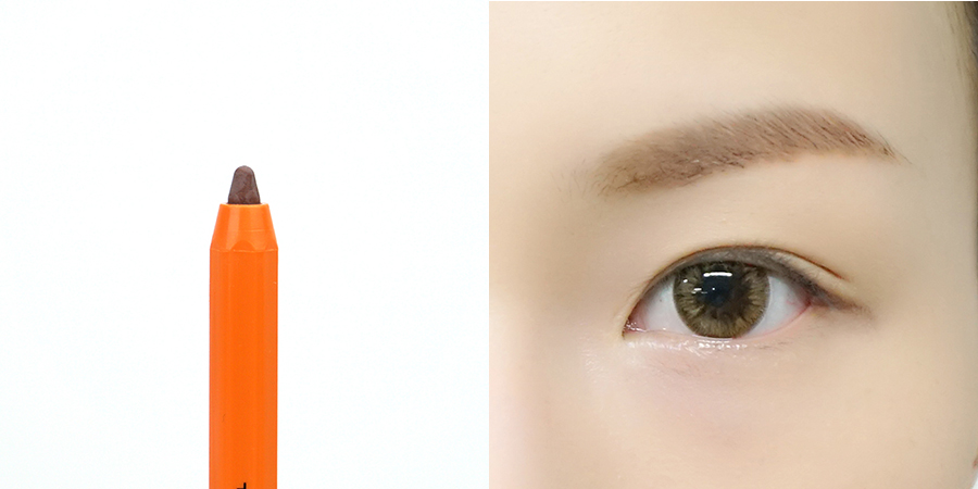 TONYMOLY My School Looks HB Brow Pencil review