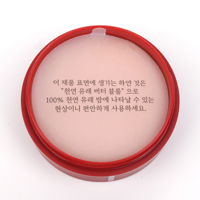 Hanyul JA CHO Moisturizing Care Balm review