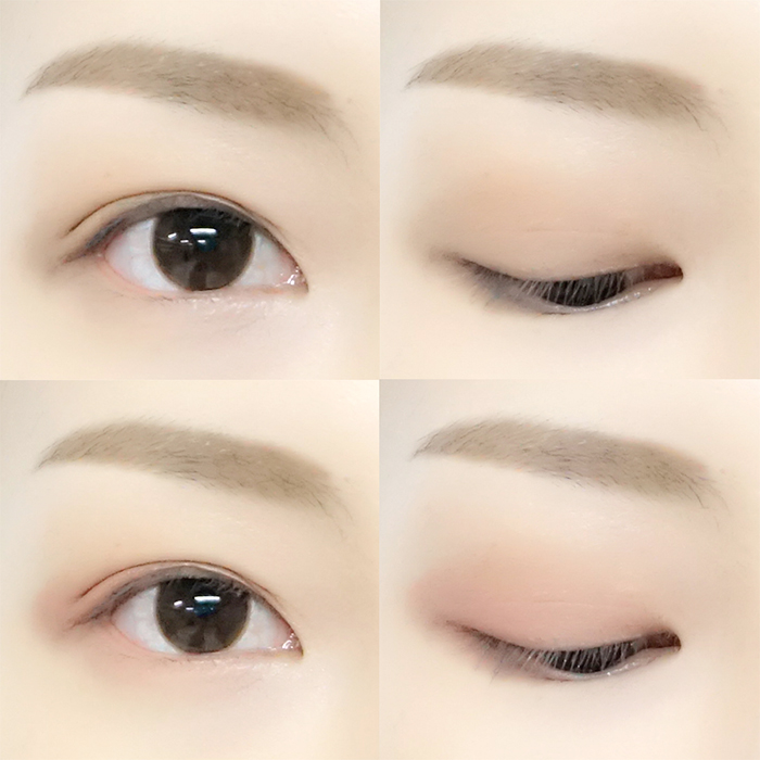 ETUDE HOUSE Blend For4 Eyes review