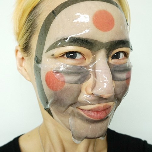 TONYMOLY Mask In The World Hydrogel Mask - Bride of Korea review