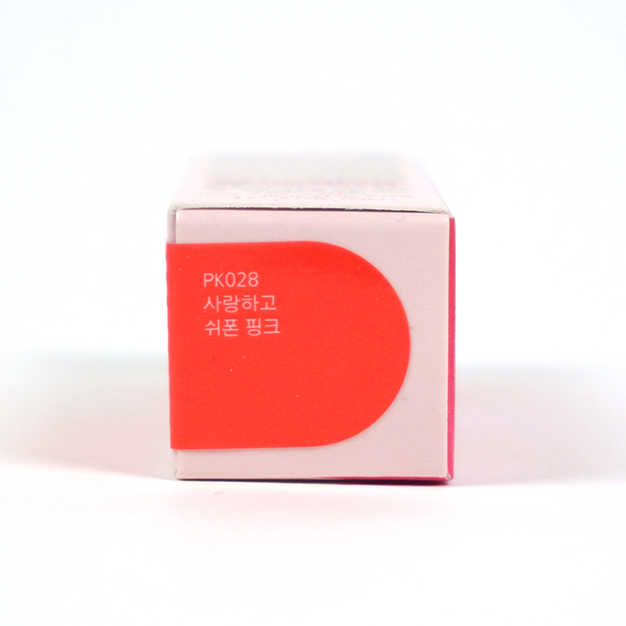 ETUDE HOUSE Dear My Blooming Lips Talk review