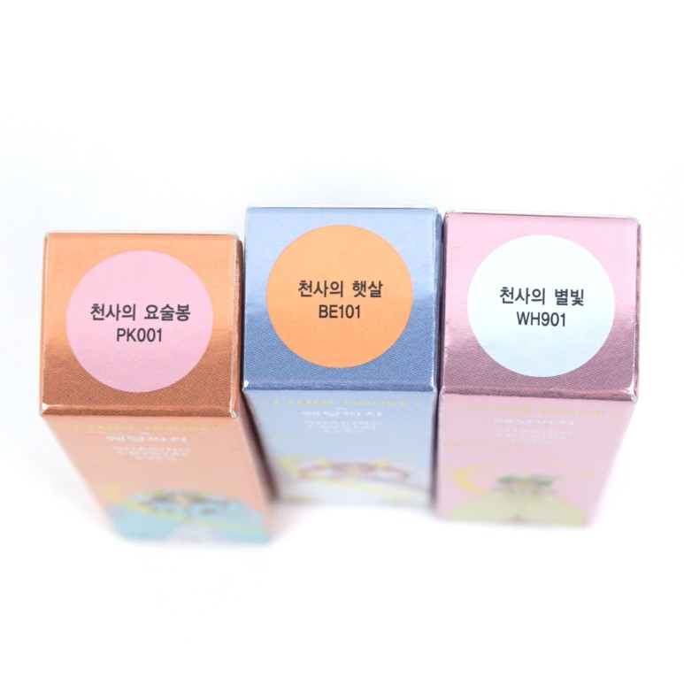 ETUDE HOUSE Wedding Peach Shaking Crystal Eyes review