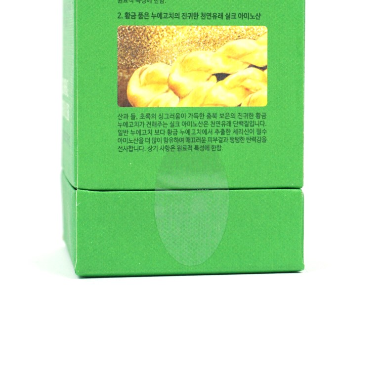 NATURE REPUBLIC Ginseng Royal Silk Capsule Essence review