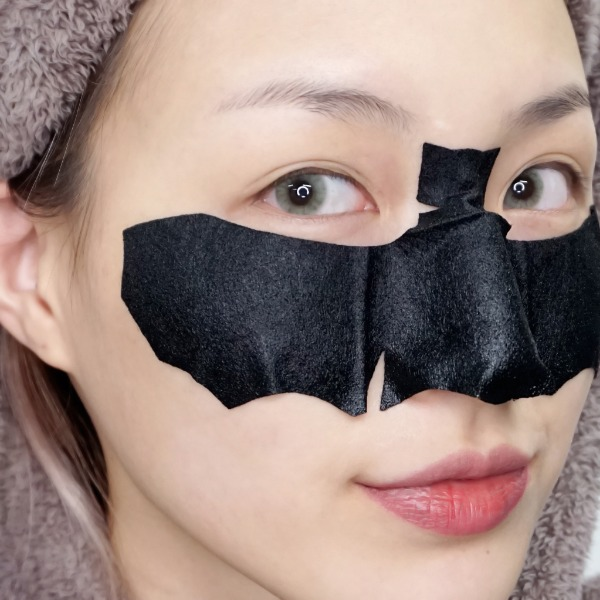 WISH FORMULA The Bat Eye Mask With Centella Honey Fermented Essence review