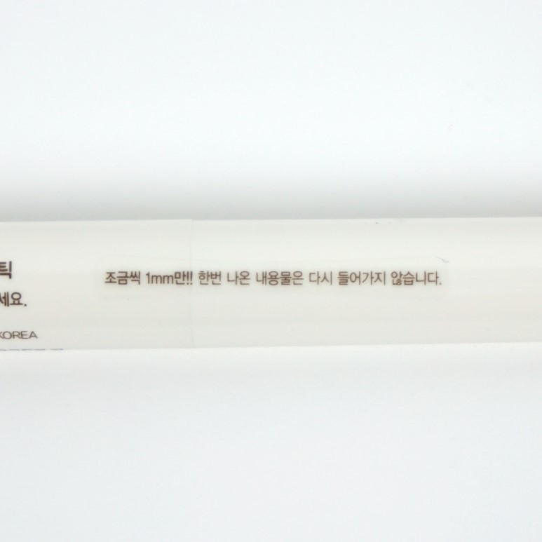 Innisfree Glow Tint Stick New Color review