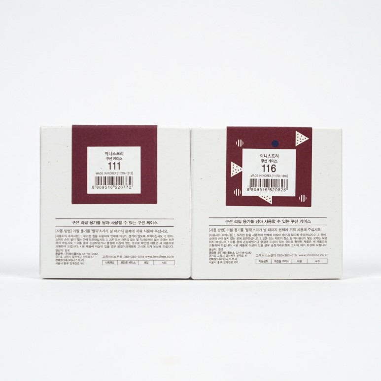 Innisfree My Cushion Case Limited Edition review