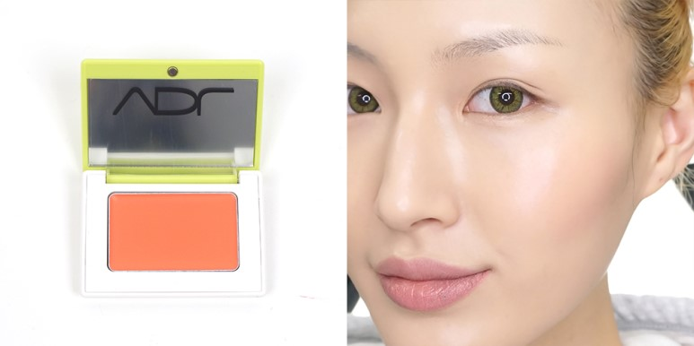VDL Expert Color Cheek Book Mono review