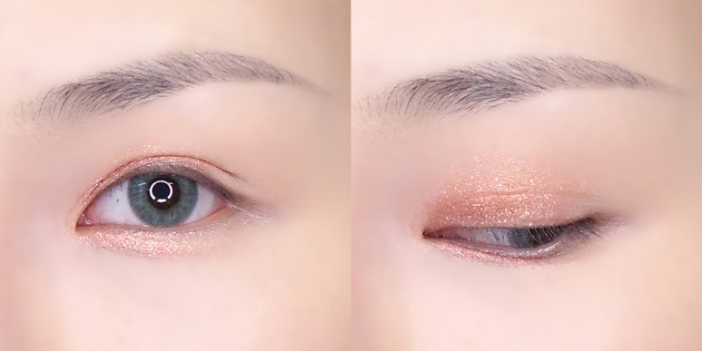 The Saem Eco Soul Pigment Shadow review