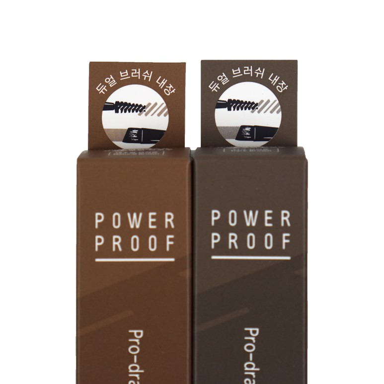 Missha Power Proof Pro-Drawing Brow review