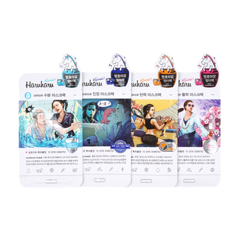 Haruharu Starter Kit Mask Pack review