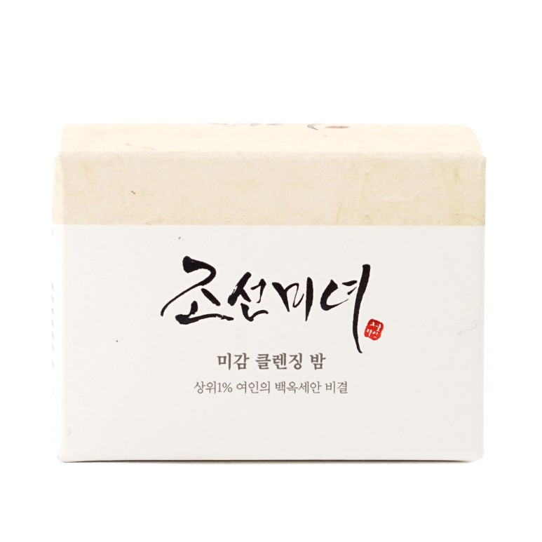 Beauty of Joseon Radiance Cleansing Balm review