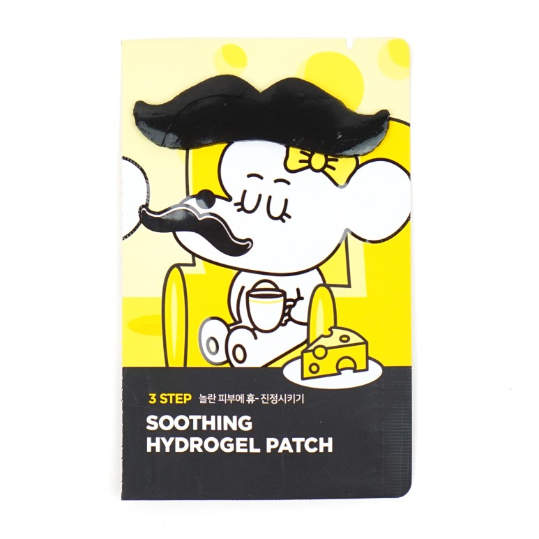 CHICA Y CHICO's 3 Step Zzik-zzik Waxing Patch Review