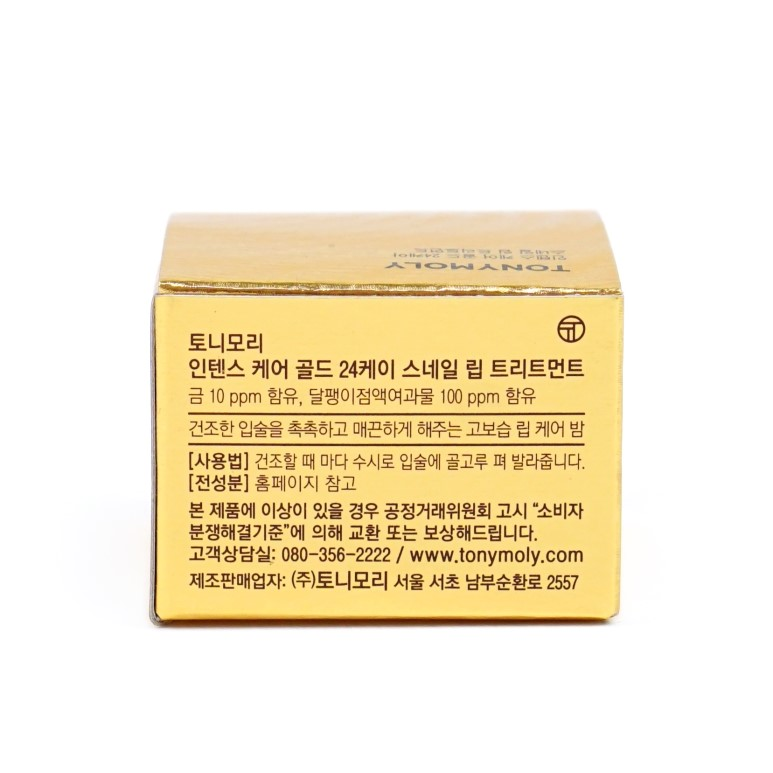 TONYMOLY's Intense Care Gold 24K Snail Lip Treatment