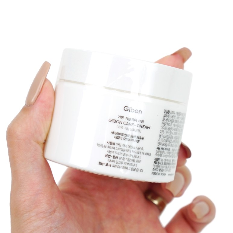 Giibon Care Cream Review
