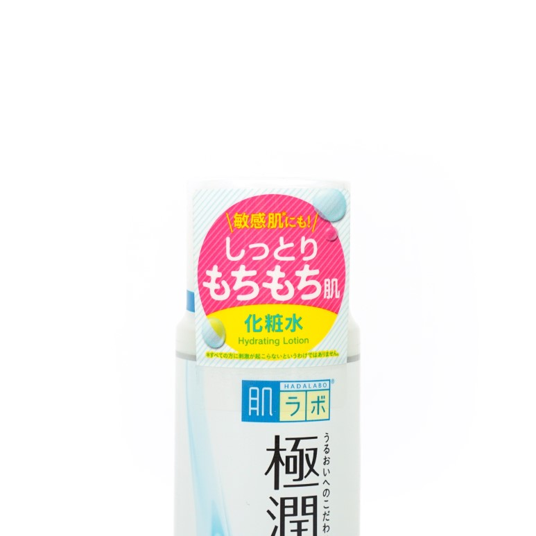 HADALABO GOKUJUN Hyaluronic Lotion review